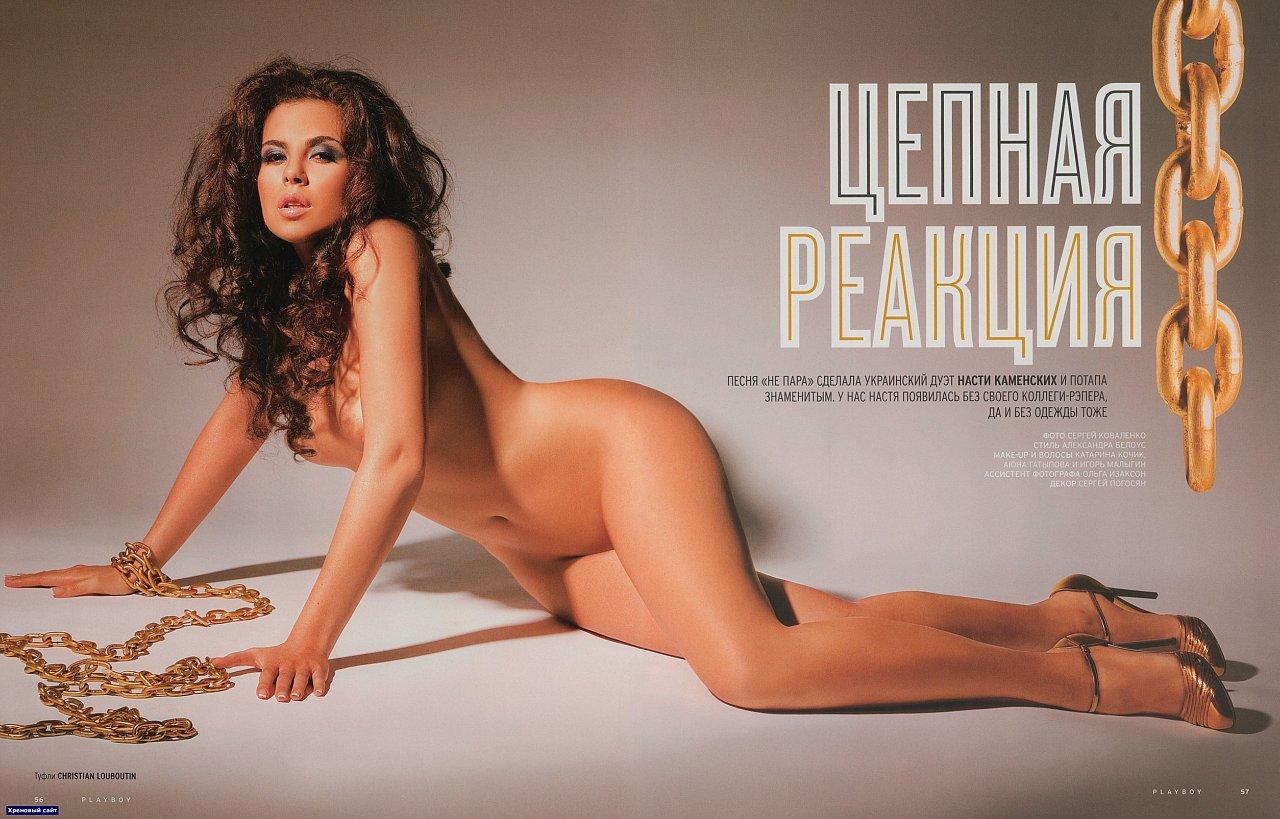 Русские знаменитости в эротике 21 фотография