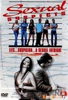 Фильм Сексуальные Подозреваемые / Sexual Suspects