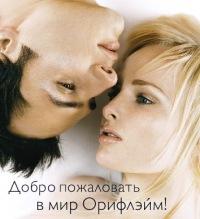 Любовь Κарасева, 6 июня , Пермь, id108058853