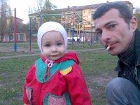 Роман Макаров, 20 апреля , Краматорск, id67787140