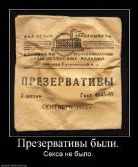 Aliksey Aliksey, 17 мая 1996, Москва, id78069417