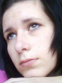 Катя Мазепа, 29 июня 1994, Витебск, id86607572