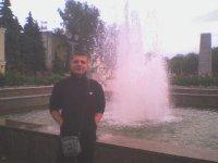 Павел Большаков, 28 апреля 1992, Нижний Новгород, id96152866