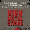 KIEV METAL STRIKE // BARVY CLUB // 08.09.13