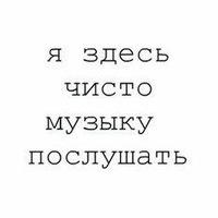 Анна Ким, 10 июля 1996, Могилев, id194929204