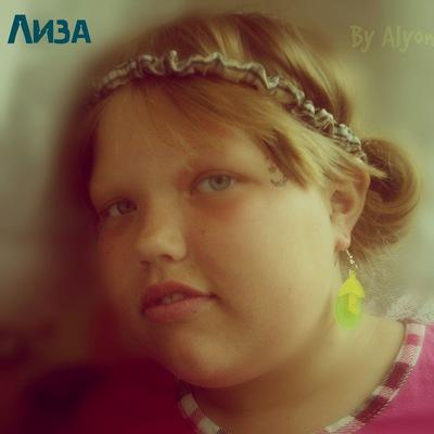 Лиза Андронова, 22 июля , Архангельск, id197793353