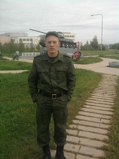 Евгений Малых, 24 ноября 1990, Витебск, id101283427