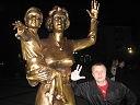 Пашка Егоров, 2 июня 1986, Томск, id130431634