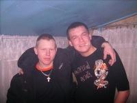 Дмитрий Свидлов, 15 июля , Оренбург, id130524678