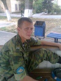 Павел Данилов, 10 августа , Сумы, id49632718