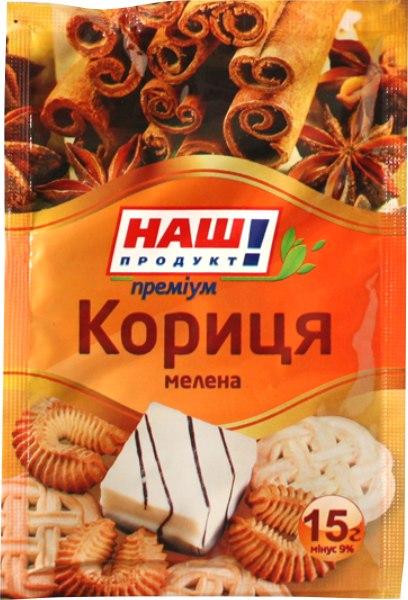 КОРИЦЯ МЕЛЕНА, 15 г, Наш продукт!