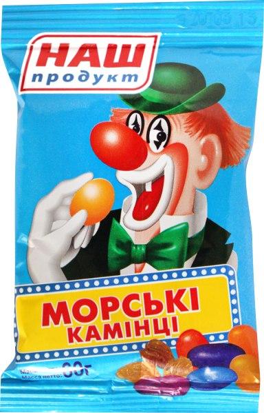 ДРАЖЕ МОРСЬКІ КАМІНЦІ 60 г, Наш продукт!