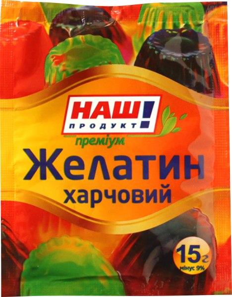 ЖЕЛАТИН ХАРЧОВИЙ, 15 г, Наш продукт!