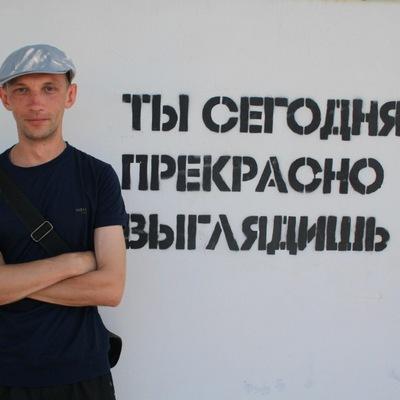 Олег Клименко, 3 февраля 1980, Днепродзержинск, id210317618