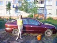 Татьяна Терлеева, 27 апреля 1980, Омск, id24964446