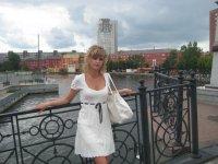 Елена Митрофанова, 8 января 1983, Саратов, id55651425