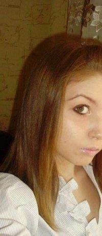 Екатерина Дуплинская, 15 августа , Харьков, id68372789