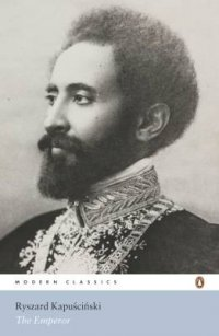 Alemayehu Wole, 21 октября 1986, Харьков, id86674885