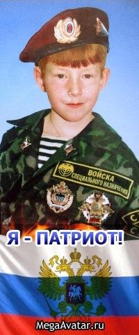 Владимир Владимирович, 31 августа 1999, Шексна, id100965031