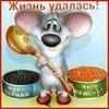 Сергей Седых, 23 января 1979, Лебедянь, id133198458