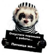 Валера Беляков, 8 августа , Вознесенск, id151847676