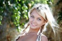 Анастасия Панфилова, 20 декабря , Москва, id154071469