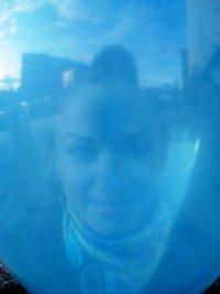 Екатерина Николаевна, 8 января 1983, Санкт-Петербург, id55651426