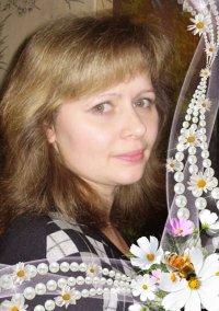 Наталия Шершукова, 30 августа , Москва, id56822879
