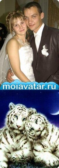 Андрей Нагорный, 20 апреля 1991, Харьков, id67605441