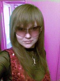 Екатерина Бородина, 4 апреля 1995, Казань, id99343924