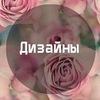 Обои для Спрашивай.ру и Ask.Fm