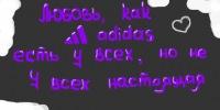 Alt As, 17 сентября 1987, Арциз, id121255358