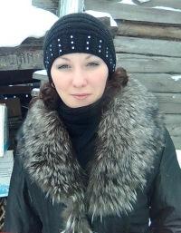 Алёна Сивчик, 23 октября 1984, Ирбит, id133189632