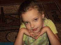 Женя Монахова, 17 июня , Новосибирск, id151836792