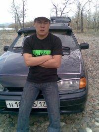 Азият Хертек, 27 февраля , Томск, id41608528