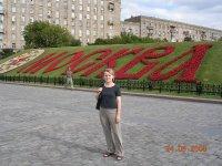 Светлана Оникова, 18 февраля , Луганск, id46845741