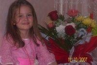 Анеглина Ангелина, 7 мая 1996, Набережные Челны, id74637802