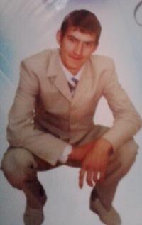Ирек Хафизов, 19 декабря 1993, Казань, id85189409