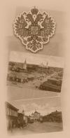 Егорьевск - прошлое в фотографиях
