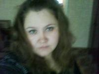 Татьяна Першина, 28 августа 1987, Казань, id121405839