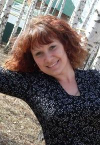 Инна Левченко, 22 апреля 1994, Бийск, id123483245