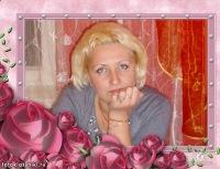 Ольга Генец, 15 декабря 1992, Новогрудок, id123981695