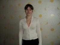 Юлия Степанова, 27 мая 1990, Пушкинские Горы, id128956225