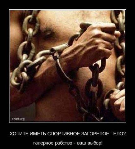 gryaz-porno-foto