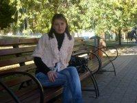 Яна Гринько, 4 марта , Белгород, id96171994
