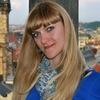 Olga Pritulchik
