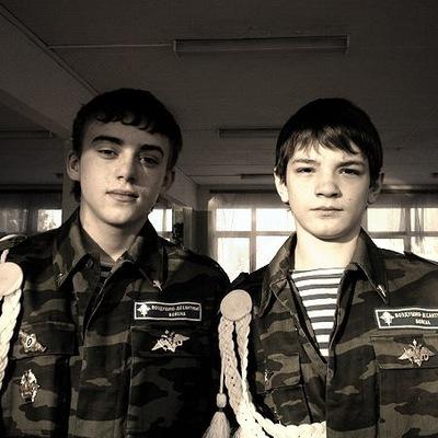 Артём Матросов, 29 октября 1992, Москва, id14809926