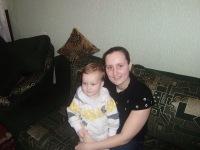 Татьяна Коломиец, 17 апреля 1997, Белая Церковь, id102170555