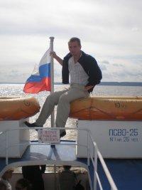 Григорий Григорьев, 7 января 1985, Львов, id15404959