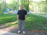 Олег Власенко, 4 июня 1977, Мглин, id154071471